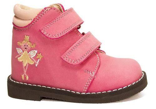 Prémium keskeny Flo 810 Salus gyermek cipő lány 18 24
