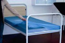 Matracvédő huzat egyszerhasználatos 210 x 90 x 20 cm